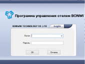 Программное обеспечение BONWIN Software 823